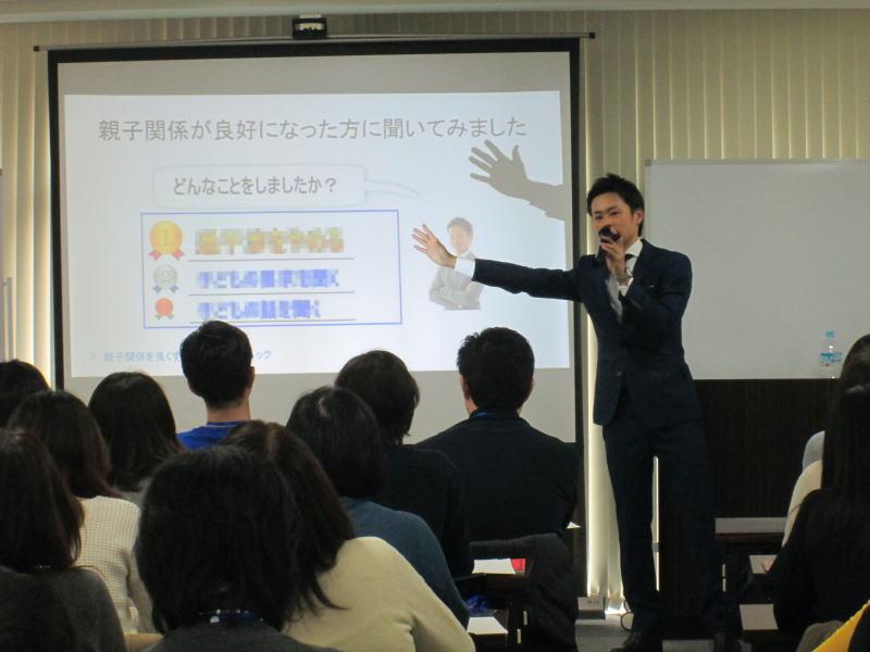 道山流思春期の子育て勉強会in東京