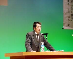 伊藤先生との講演会