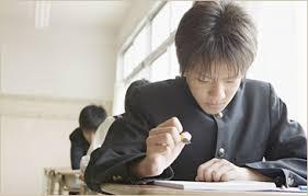 効率の良い勉強