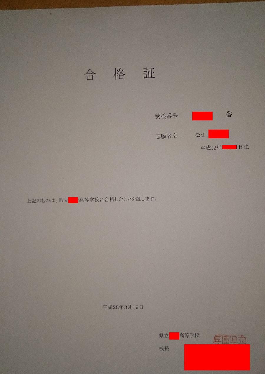 成果報告松江さん