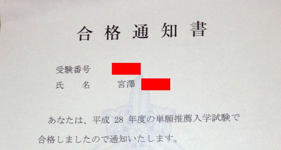 成果報告宮澤さん