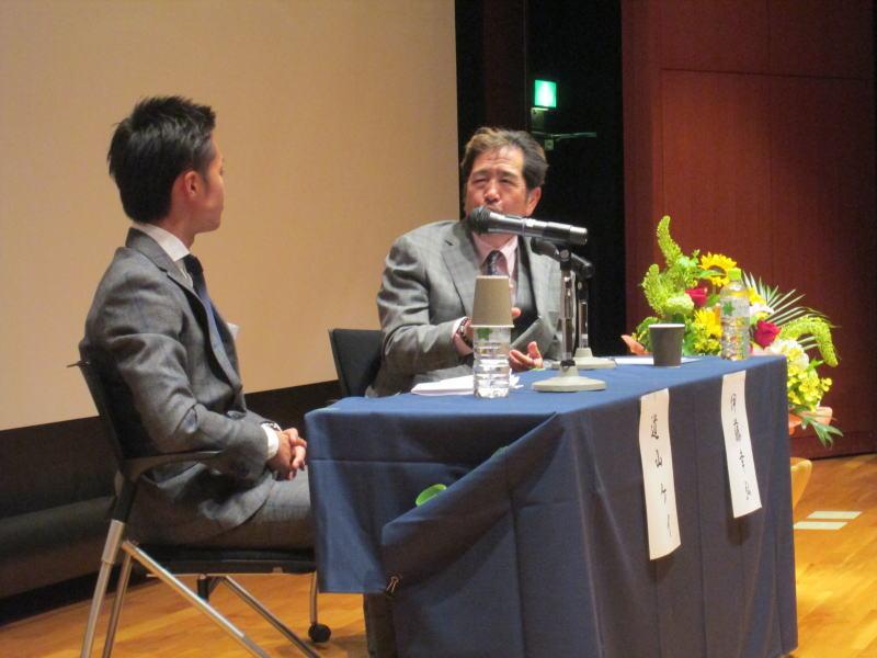 伊藤先生と道山ケイの講演会