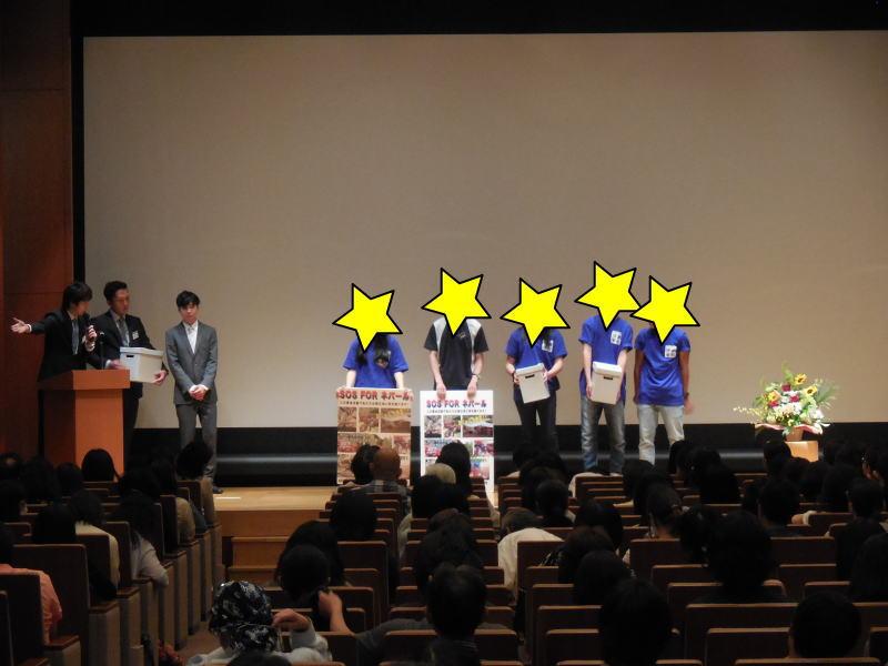 伊藤学校の生徒