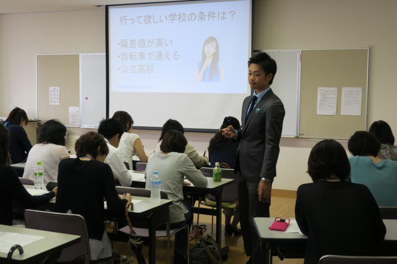 高校受験やる気アップ勉強会大阪