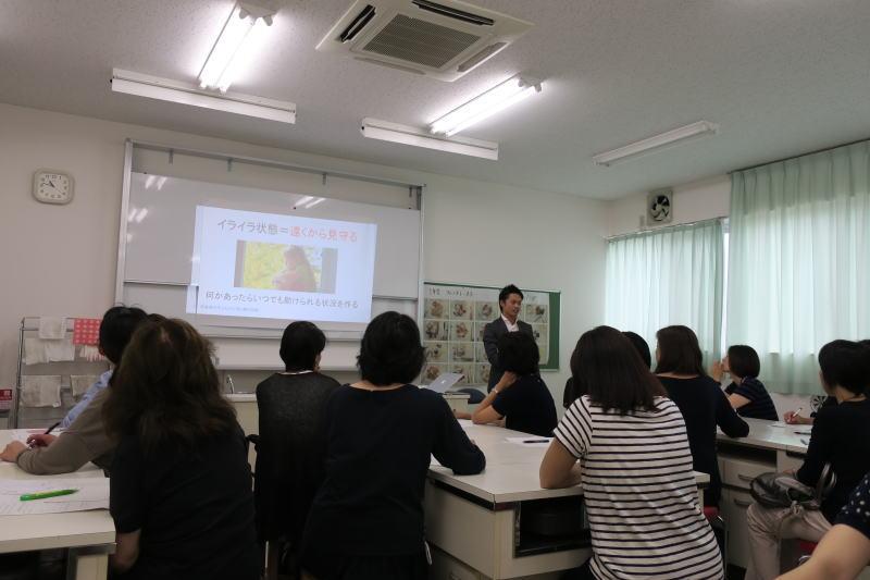 東京PTA講演会