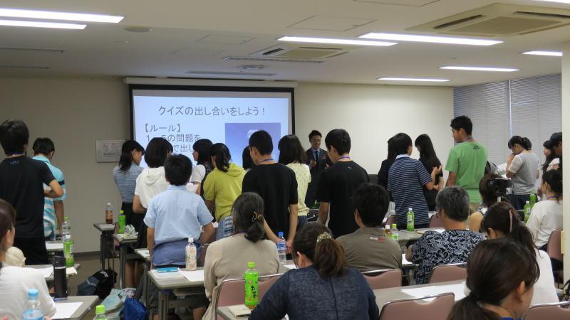 道山流学習法勉強会大阪会場2016年8月