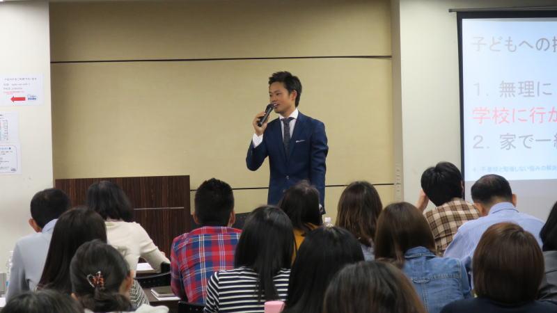 思春期の子育て勉強会in東京2016年11月