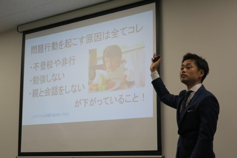 思春期の子育て勉強会名古屋会場(11月13日)