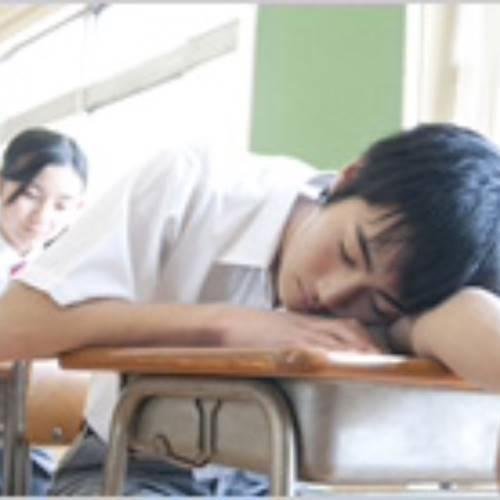 授業中寝る