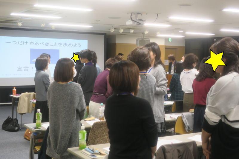 思春期の子育て勉強会大阪会場の様子