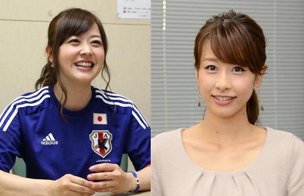 水卜麻美と加藤綾子