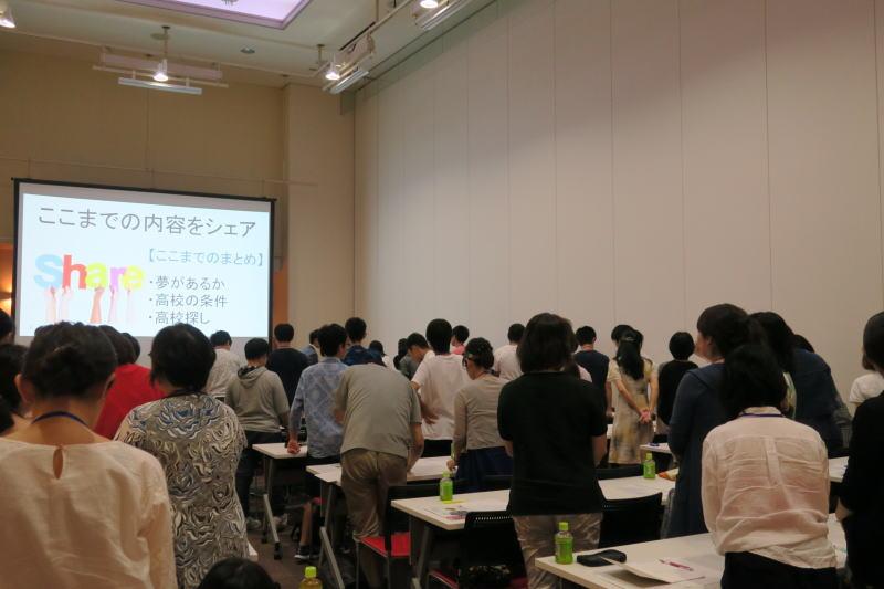 高校受験対策勉強会(福岡会場)
