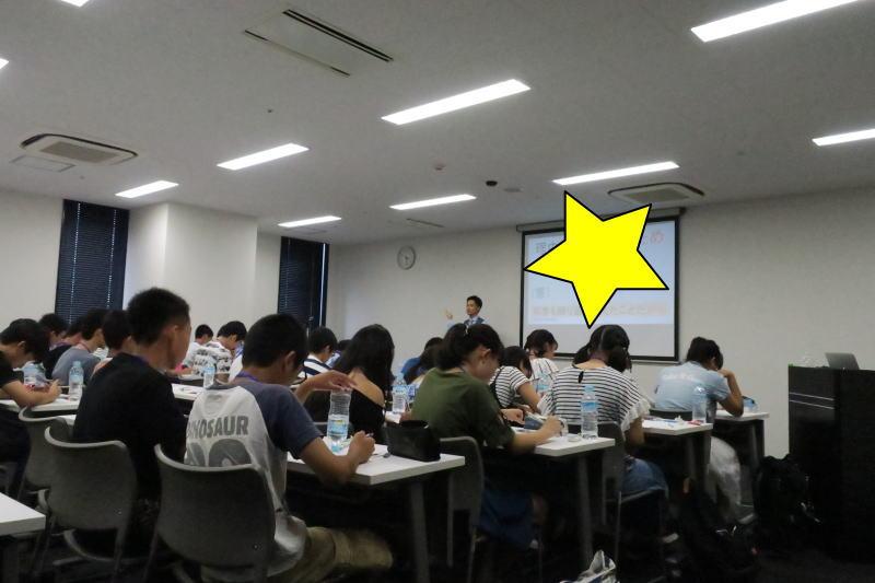 高校受験対策勉強会(名古屋会場)