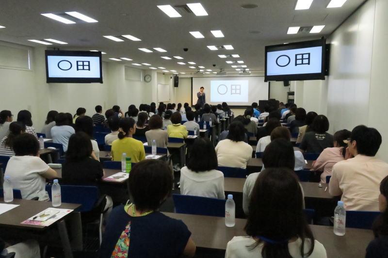 高校受験対策勉強会(東京会場)