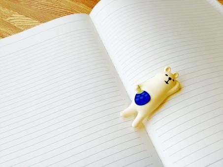 勉強しない