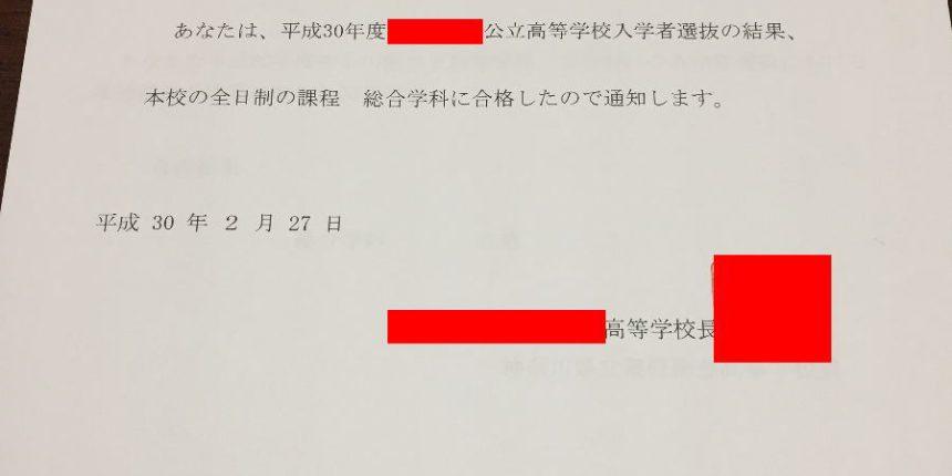 成果尾﨑さん