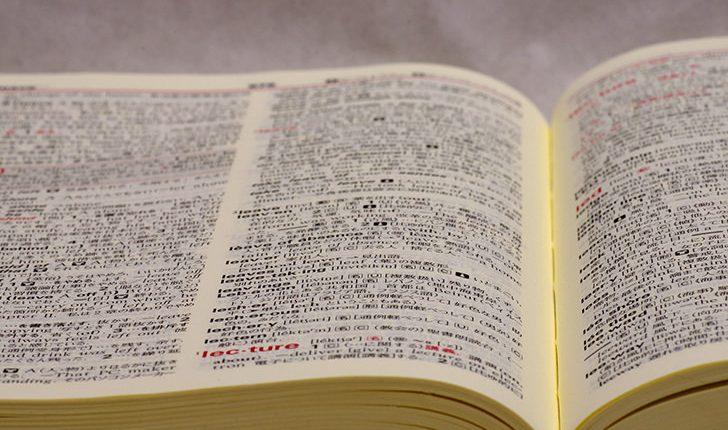 高校受験英語の勉強方法 リスニング 長文対策のコツ