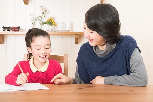 親子で勉強