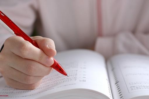 教材で勉強する